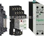 RM35UB3N30施耐德保护继电器基本信息