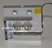 东莞2000N试验机拉压力传感器