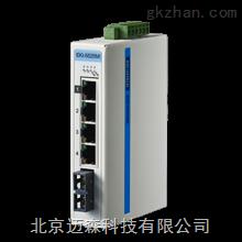 百兆非网管型1光4电工业交换机