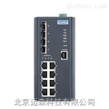 研华网管型以太网工业交换机