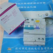 台湾士林BHL32 2P C16小型漏电断路器