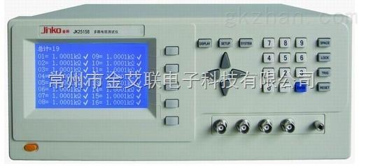 JK2515B-16S多路电阻仪