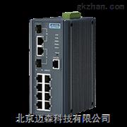 EKI-7710G-2CI研华智能网管型交换机