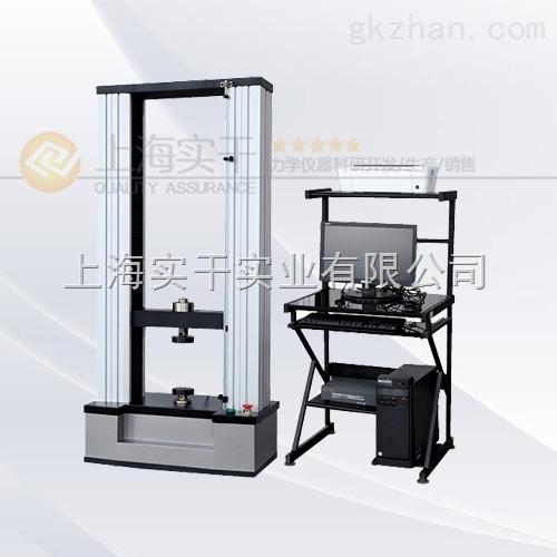 电子拉力试验机型号