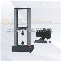 门窗建材专用的30KN数显拉力试验机