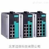 moxa智能16口全千网管型工业交换机
