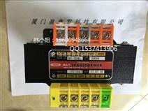 日本SWALLOW变压器