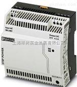 PHOENIX光电转换器PSI-MOS-PROFIB/FO850E