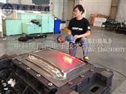 天津模具三维扫描抄数检测服务