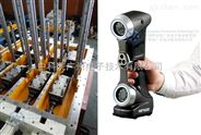 天津大型机械三维扫描形位公差检测