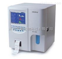 迈瑞三分类血细胞分析仪bc1800价格