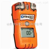 Tango TX1手持式一氧化碳检测仪英思科报价