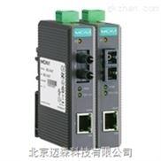 IMC-21-moxa智能工业级光电转换器