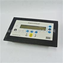 1900071292 阿特拉斯螺杆空压机显示屏