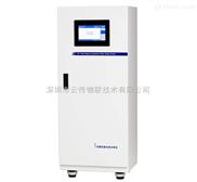 深圳云传物联-AMT-ZZ100污水处理总磷总氮在线分析仪