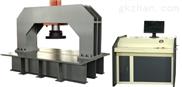微机控制电液伺服井盖压力试验机