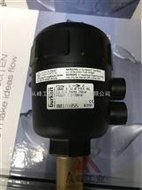 burkert FLOW 2000A G1 16bar 00178855 W3YMT
