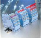 上海桂倫長期現貨供應MTL安全柵MTL5575
