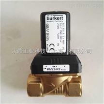 burkert电磁阀6213EV A 24VDC 10w w18ms