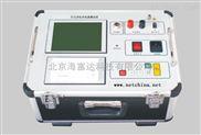 全自动电容电感测试仪(中西器材)GSDR-III