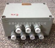 BXJ51-20/36防爆防腐接线箱价格/报价