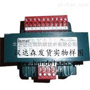 汉达森专业销售 单相变压器 ismet DAWN-G
