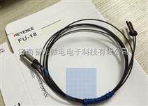 光纤传感器FU-10