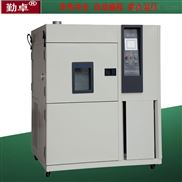 LK-408G高低温试验箱