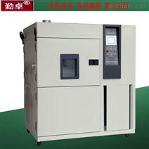 勤卓COK-80-3冷热冲击提篮式快速温变箱厂家