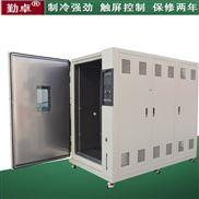 步入式高低温老化箱,高温湿热试验箱