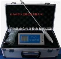 泵吸式磷化氢检测仪