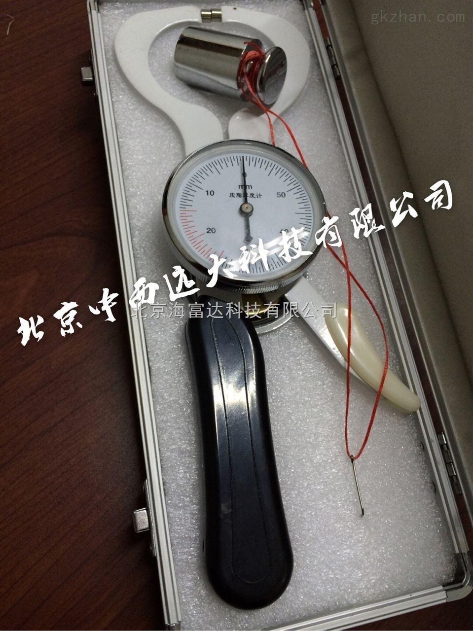 皮褶厚度计/皮脂厚度计(量程60mm)