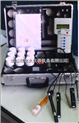 便携式电极法水质分析仪(温度 盐度 溶氧度 pH 氨氮 )
