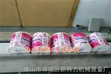 KL-500TS卫生纸包装机械