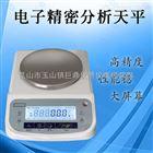 6kg/0.01g百分之一电子精密天平