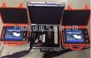 TLY-3000电缆故障探测仪厂家