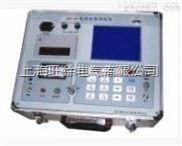 HT-3000地埋电缆故障探测仪厂家