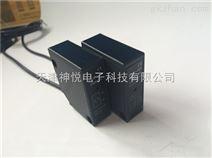 sen-joy PQ58T2RA/2E对射红外光电开关30米纺织机械工业门