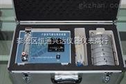 TYK-6撞击式空气微生物采样器去哪买?