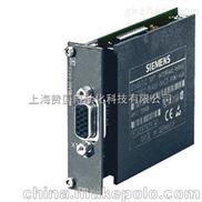 西门子CPU221继电器输出模块