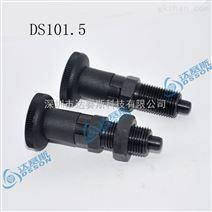 DS101.5系列黑色分度銷 可替換GANTER GN617.1-5-AK GN617.1-6-AK