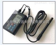 中西(LQS)便携式溶解氧仪 型号:SH50-JPB-607库号:M405950