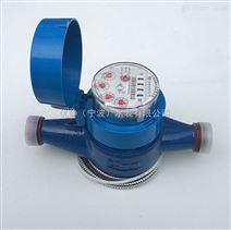 福州水表 低功耗无线智能水表