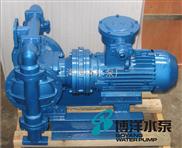 DBY-50F46 电动衬氟隔膜泵