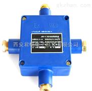 JHH-4-JHH-4型矿用本质安全电路用接线盒