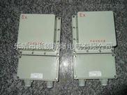 380/220V变12V防爆变压器150VA,200VA,250VA