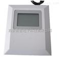WJ200FXM数显壁挂式温湿度变送器