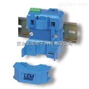 DIN安装分体交流电流传感器APR400B420L APR400B10 APR200B420L AP