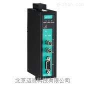串口转光纤转换器