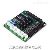 4口光电隔离型PC/104多串口卡